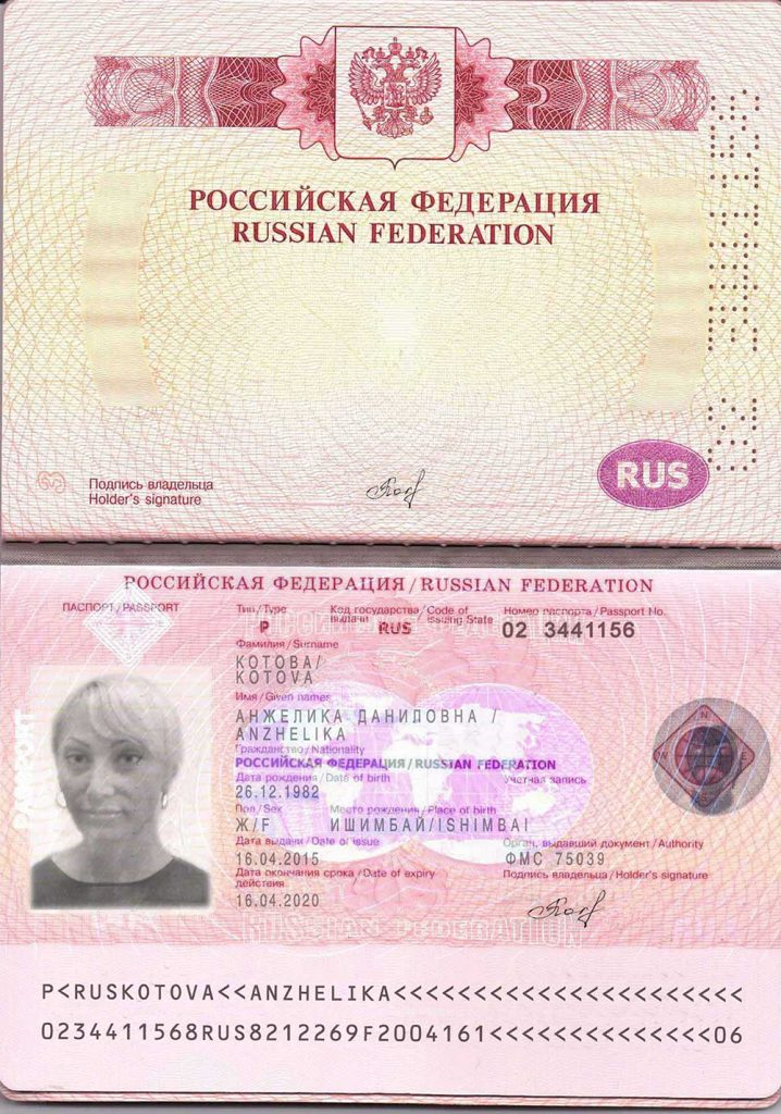 """My Passport!.jpg"" - the original is the largest image on my computer - 3,467 x 4,903"